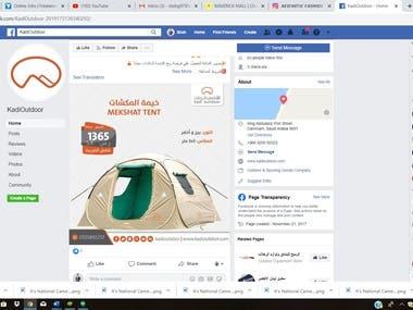 Facebook Pixel Setup