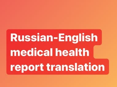 MEDICAL HEALTH REPORT TRANSLATION
