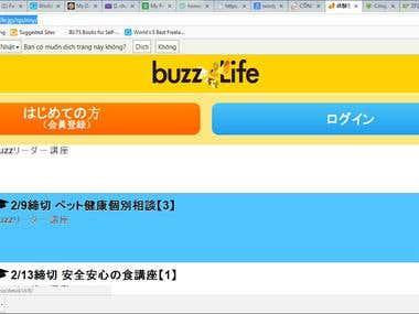 http://www.buzzlife.jp/sp/my/