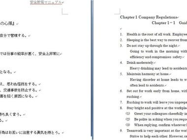 Safety Manual Translation - Japanese to English & Sinhalese