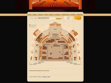 Booking system of Kaliningrad Regional Drama Theatre