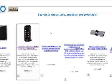 E-shop search engine