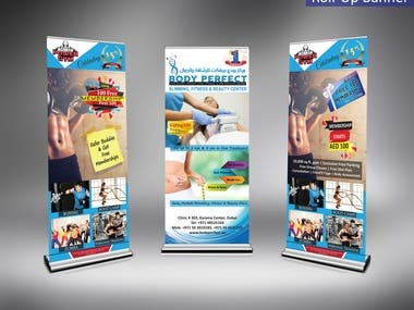 Roll-up Banner (Design)