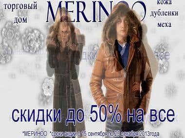 Реклама меха