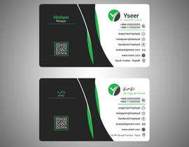#9 for Design some Business Cards by hmdtaher