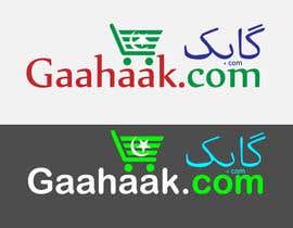 nº 12 pour Design a Logo for Gaahaak.com par simohamedabkari