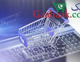 nº 13 pour Design a Logo for Gaahaak.com par simohamedabkari