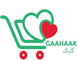 nº 6 pour Design a Logo for Gaahaak.com par Gullhassan007