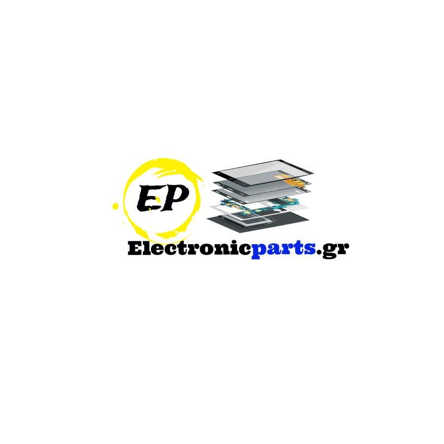 Proposition n°11 du concours Σχεδιάστε ένα Λογότυπο