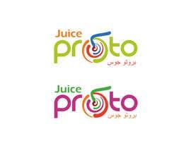 #1 for Design ARABIC Logo by portasjm