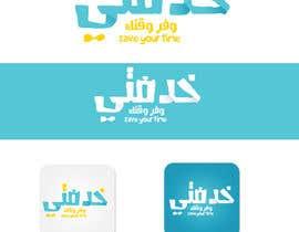 #35 for Arabic and English App modern logo by achrafhamza