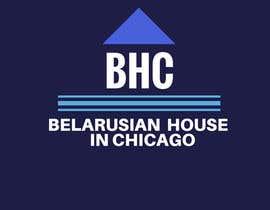nº 5 pour Belarusian House in Chicago organization Logo Design par idelfkih