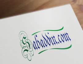 nº 21 pour Develop a Corporate Identity par mehedimasudpd