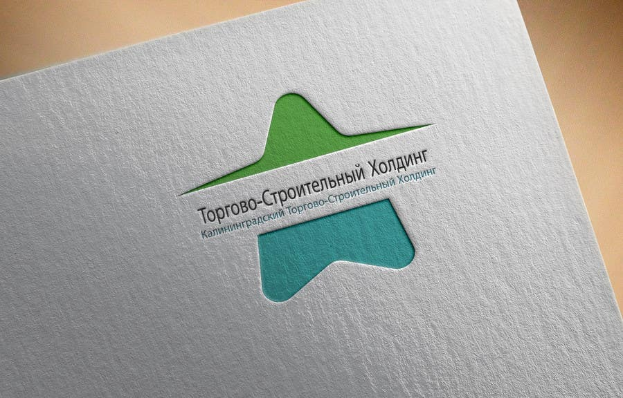 Kilpailutyö #                                        8                                      kilpailussa                                         We are looking for someone to refresh the logo for our company!