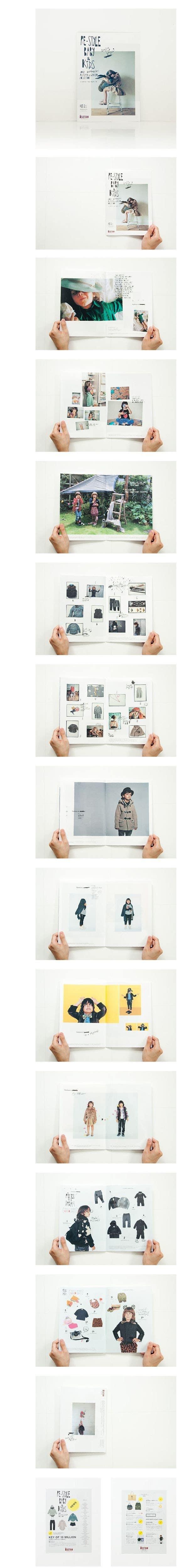 Proposition n°3 du concours Create a modern print publication