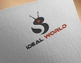 #53 for Design a Logo by anikatahsin2ui2