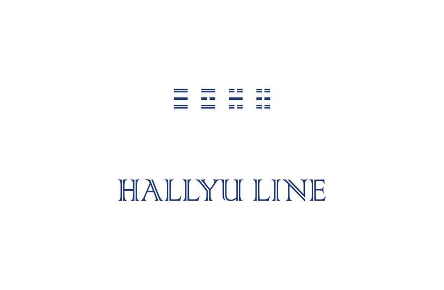 Proposition n°215 du concours Design Us a Modern Flat Text Logo for a Korean Fashion Site