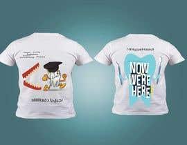 Nro 58 kilpailuun T-shirt design käyttäjältä omarelnagar14