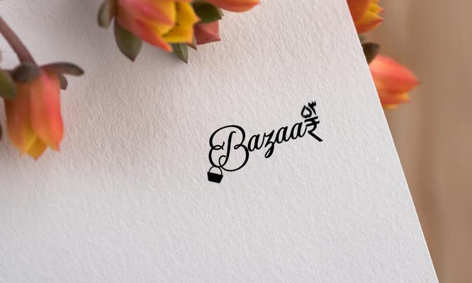 Proposition n°30 du concours Design a Logo for an ECommerce Website.