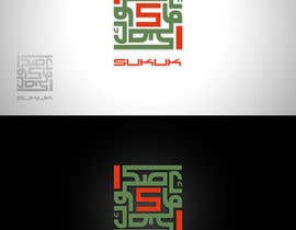 Nro 105 kilpailuun Design an Arabic Logo for SUKUK käyttäjältä Watfa3D