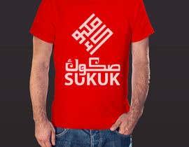 Nro 112 kilpailuun Design an Arabic Logo for SUKUK käyttäjältä shoaibnour