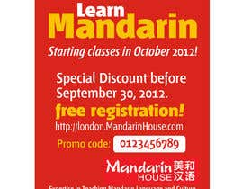 #24 for Flyer Design for Mandarin House by santarellid