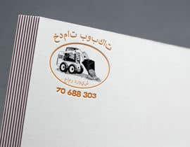 Nro 13 kilpailuun Logo design for Bobcat works käyttäjältä RamonIg