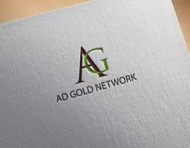 #592 for I need logo design by shoilyrahman