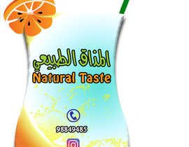 nº 4 pour Design A juice bar menu. Arabic Understanding required par EngAmrEmam