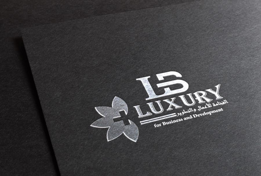 Proposition n°260 du concours Logo for ( Luxury for Business and Development  )