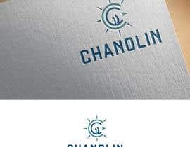 #153 for Design a Logo by SandipBala
