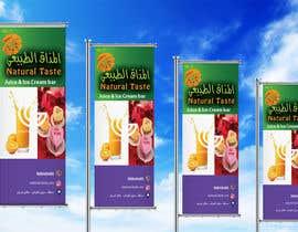 #66 for Design Banner (Urgent) by Tarikul34