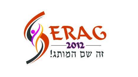 Proposition n°70 du concours design a logo serag