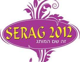 #63 for design a logo serag by SALESDGWEB