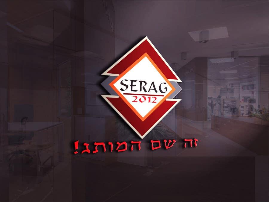 Contest Entry #53 for design a logo serag