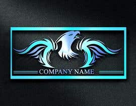 #9 for I need a blue phoenix to represent my brand by IslamFikry