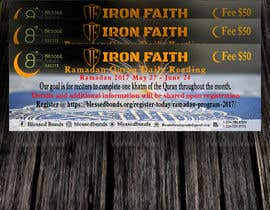 #8 for Ramadan Reading Program2 by rifatc80