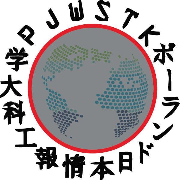 Kilpailutyö #29 kilpailussa Need logo redesign