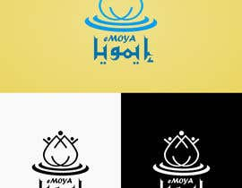 #102 for eMOYA LOGO CREATION by azirani77