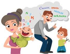 #4 for иллюстрации для блога о детях, развитии и воспитании by Kotan23
