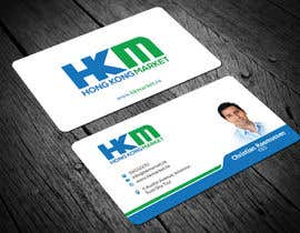 #26 for Design my Business Cards by mahmudkhan44