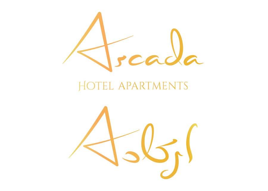 Proposition n°64 du concours Re-Design Arabic Logo for Hotel