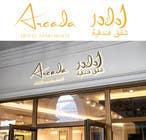Proposition n° 39 du concours Graphic Design pour Re-Design Arabic Logo for Hotel