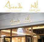 Proposition n° 42 du concours Graphic Design pour Re-Design Arabic Logo for Hotel