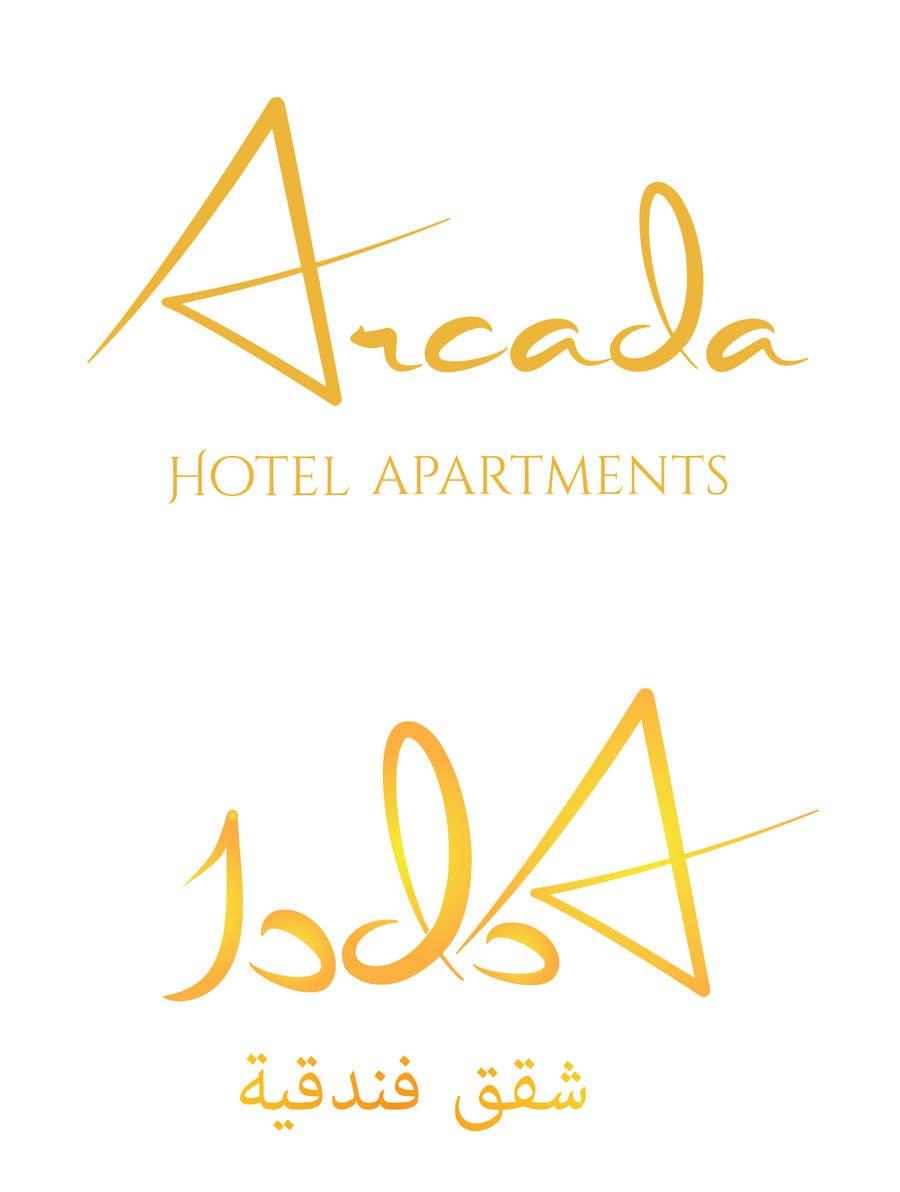 Proposition n°109 du concours Re-Design Arabic Logo for Hotel