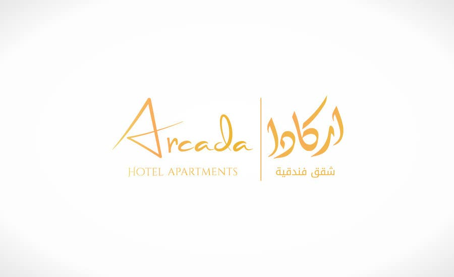 Proposition n°56 du concours Re-Design Arabic Logo for Hotel