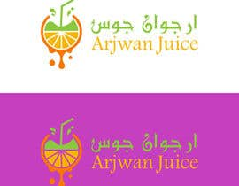 nº 46 pour Design a Logo for Arjwan Juice both in English and arabic par azirani77