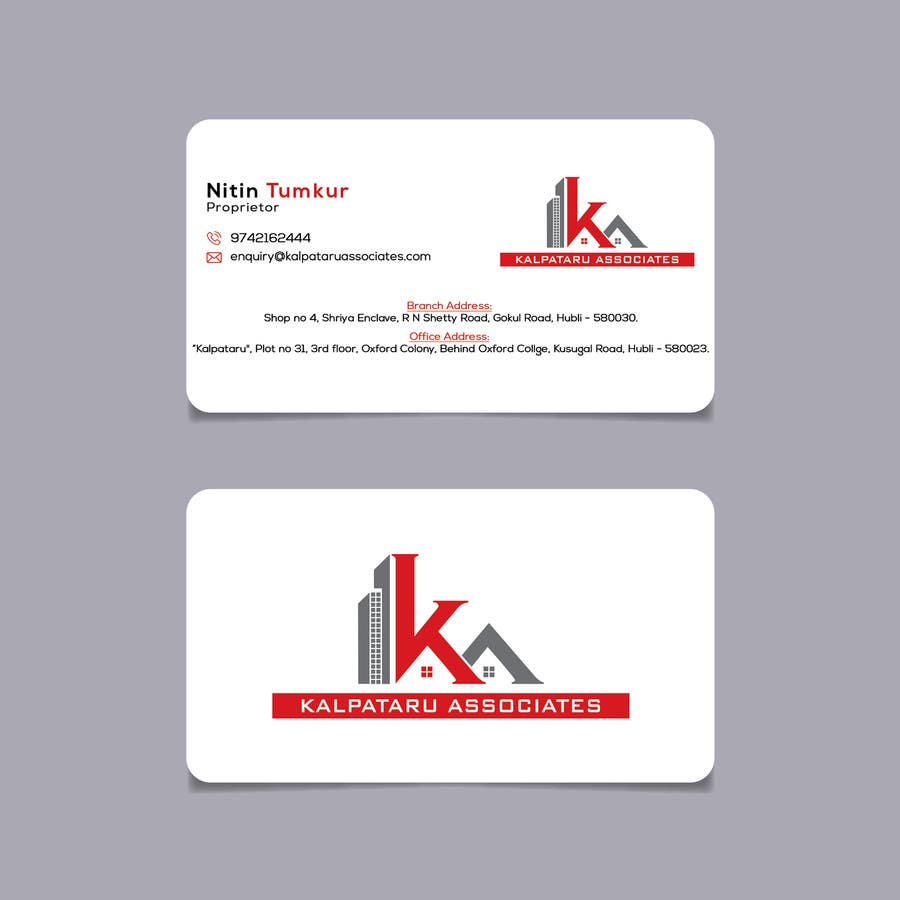 Contest Entry #206 For Design Visiting Card