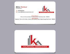 Nro 206 kilpailuun Design visiting card käyttäjältä kamrul330