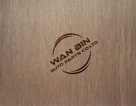 nº 244 pour Design a Logo par sumaiazaman